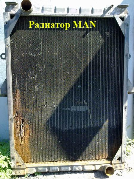Отремонтировать радиатор